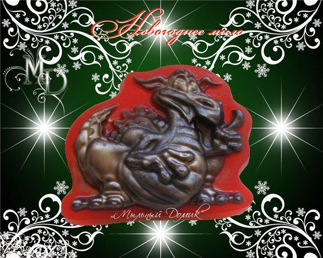 Новогоднее мыло  - Страница 31 640127cb0eb7