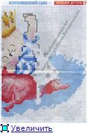 Детские схемы крестиком 65bd74d4e518t