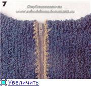 Планки, застежки, карманы и  горловины 251171e3ecc1t