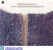 Планки, застежки, карманы и  горловины A93d781b59b5t