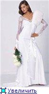 свадебные платья и аксесуары к ним 92a46e2f77bat