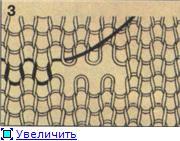 Планки, застежки, карманы и  горловины 6ed2be693ce1t