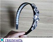 Резинки, заколки, украшения для волос 688b2c64704ct