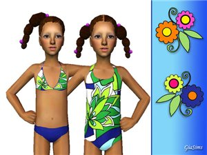 Для детей (нижнее белье, пижамы, купальники) - Страница 2 Fed095fa0519