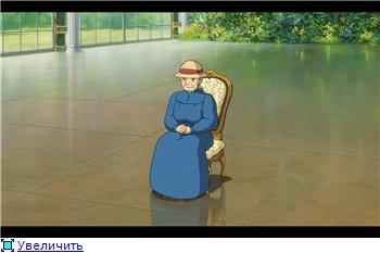 Ходячий замок / Движущийся замок Хаула / Howl's Moving Castle / Howl no Ugoku Shiro / ハウルの動く城 (2004 г. Полнометражный) C2489cd48ad4t