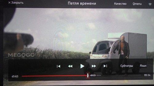 Обзор официальных приложений Самсунг Смарт ТВ - Страница 2 8cc209133e84