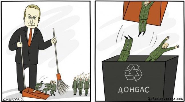 Украинский юмор и демотиваторы - Страница 2 E753ac47db78