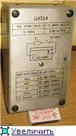 Тестеры, переносные и стационарные. 6dc2a27455cft