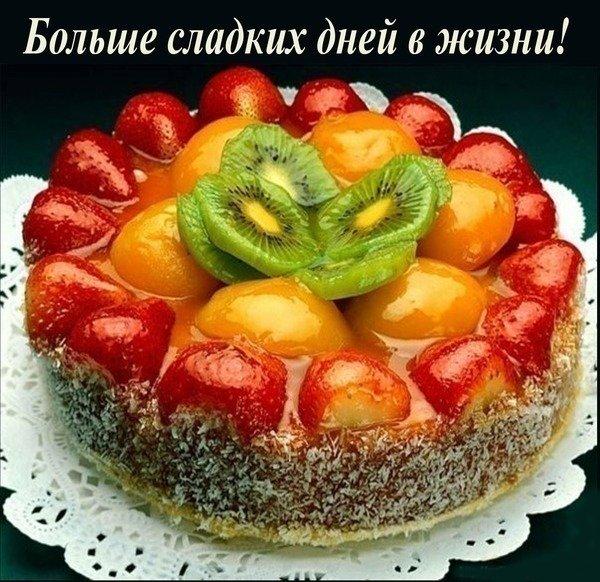 Поздравляем ,,,Евгению,,, с днем рождения!!! 15c8be76ef1f