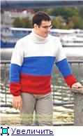 Мужские свитера Cdcd60fcc536t