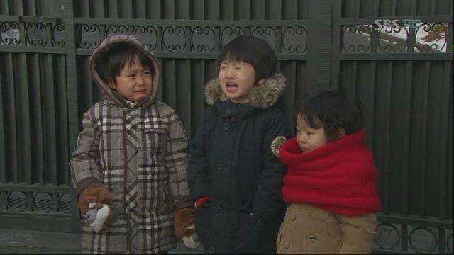 Сериалы корейские - 6 - Страница 6 B7bcab458a3e