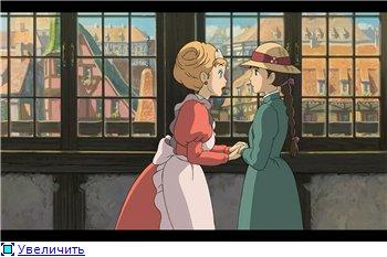 Ходячий замок / Движущийся замок Хаула / Howl's Moving Castle / Howl no Ugoku Shiro / ハウルの動く城 (2004 г. Полнометражный) C5dffe99c1d2t