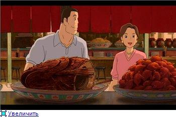 Унесенные призраками / Spirited Away / Sen to Chihiro no kamikakushi (2001 г. полнометражный) 5a3ee8b52116t