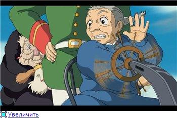 Ходячий замок / Движущийся замок Хаула / Howl's Moving Castle / Howl no Ugoku Shiro / ハウルの動く城 (2004 г. Полнометражный) - Страница 2 1804de4584cbt