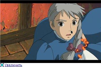 Ходячий замок / Движущийся замок Хаула / Howl's Moving Castle / Howl no Ugoku Shiro / ハウルの動く城 (2004 г. Полнометражный) - Страница 2 B14a1ca8bd75t
