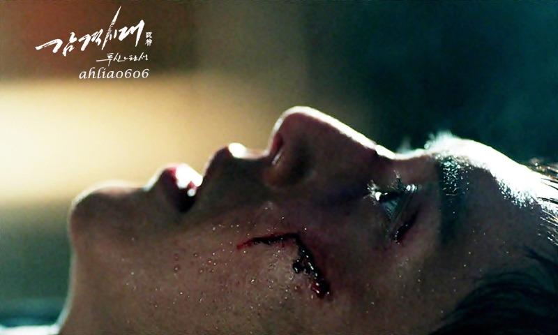 ❄Ледыш❄ Ким Хен  Джун / Kim Hyun Joong  - Страница 2 98e155cd68fb