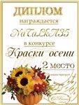"""Выпуск курса """"Милочка и Гусяшка"""" 7f5282052b57"""