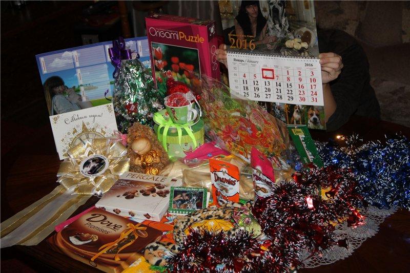 Хвостатый Дед Мороз-2015 !!!!!!! - Страница 3 Bd1d03e1b1f4