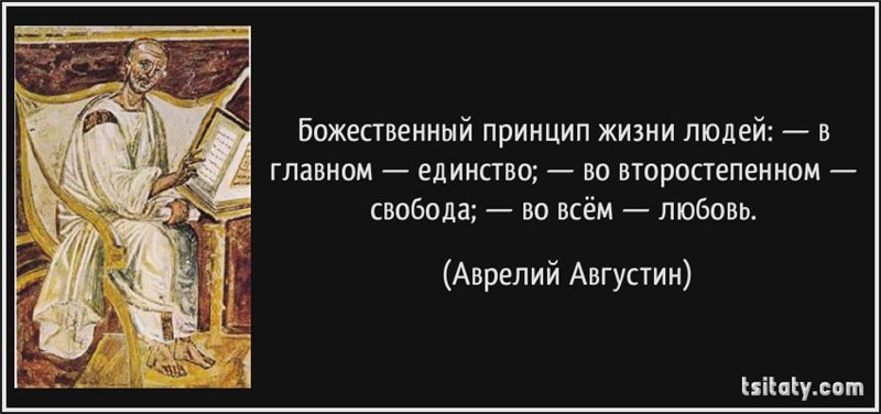 Святоотеческий афоризм дня 0a1b88f43f49
