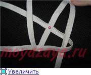 Резинки, заколки, украшения для волос 4e391217a5a9t