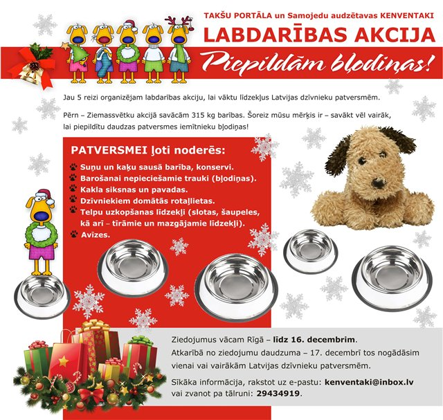 Palīdzi piepildīt bļodiņu -Ziemassvētkos 2011 - akcija Nr.5 32bd0825bd37