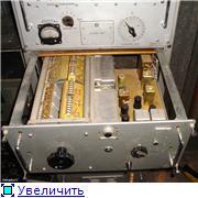 """Радиоприемник """"Берилл-2"""". 69a94934c1f2t"""