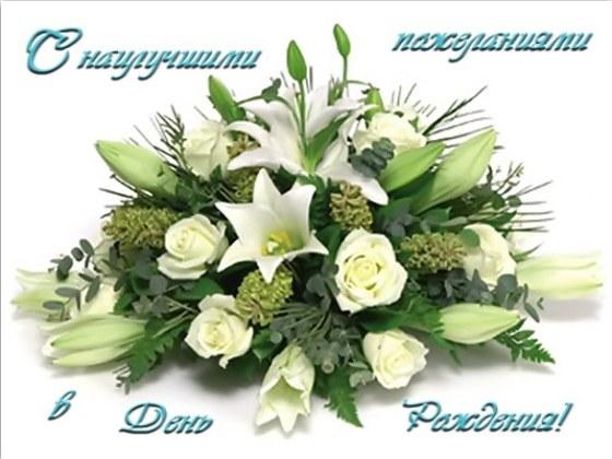 Анна, С Днем Рождения! 9fb7076fc206
