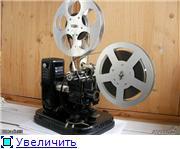 Кинопроекционные аппараты. B20e2cec1cdft