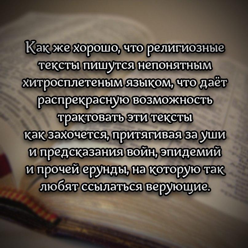 Философия в картинках - Страница 3 9e4eaac40068