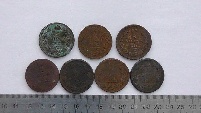 Экспонаты денежных единиц музея Большеорловской ООШ Aa4c739d2e95