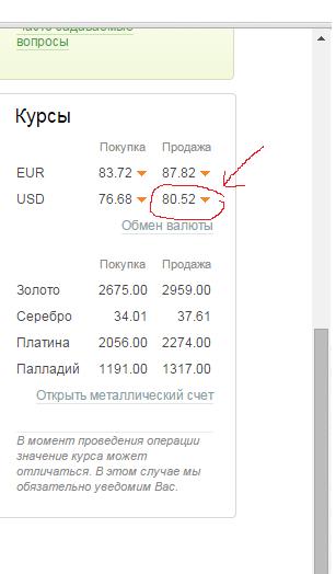 """ХЕЛАТОРЫ """"DМSA, ALA""""   закупка 598b86dedd86"""