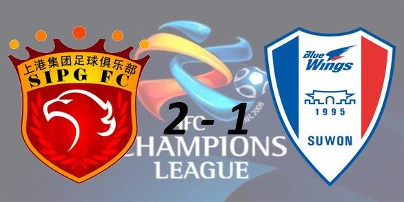 Лига чемпионов АФК 2016 551f2b73c9b4