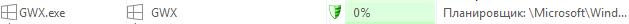 Глюки Arcon - Страница 11 Ec19dc3b6e1b