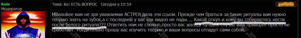 ЕСТЬ ВОПРОС 35704dc49ead