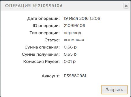 Заработок без вложений, халявный бонус каждый час на электронный кошелек 75a7303fcae9