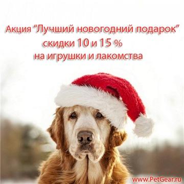 Интернет-зоомагазин Pet Gear - Страница 10 A27979e99b5at