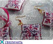 lubaxины выдумки - Страница 4 89d2001e0f09t