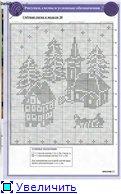 Картинки для вязания A3b79de63102t
