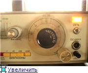 Стрелочные измерительные приборы - многофункциональные. 5e93021d6ec7t