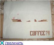 Кофейная авантюра (вышивальная) - Страница 5 75d667693f64t