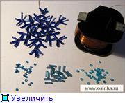 Идеи для  Нового года 357c65167926t