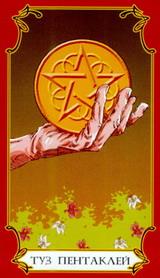 Использование таро Логинова в магических ритуалах 1dc19ec05155