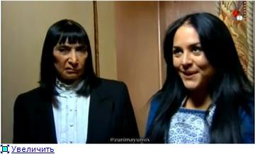 Un refugio para el amor [Televisa 2012] / თავშესაფარი სიყვარულისთვის - Page 2 7934ef99e20dt