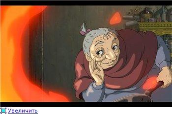 Ходячий замок / Движущийся замок Хаула / Howl's Moving Castle / Howl no Ugoku Shiro / ハウルの動く城 (2004 г. Полнометражный) 83894e753527t