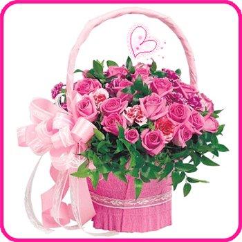Поздравляем с Днем Рождения Алену (Алёна Малахова) 3c087450dde1t