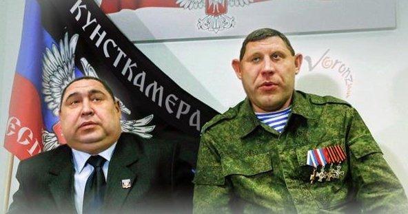 Украинский юмор и демотиваторы 8042f0868a0d