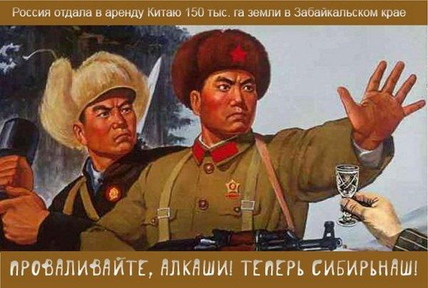 Украинский юмор и демотиваторы D68403d210e9