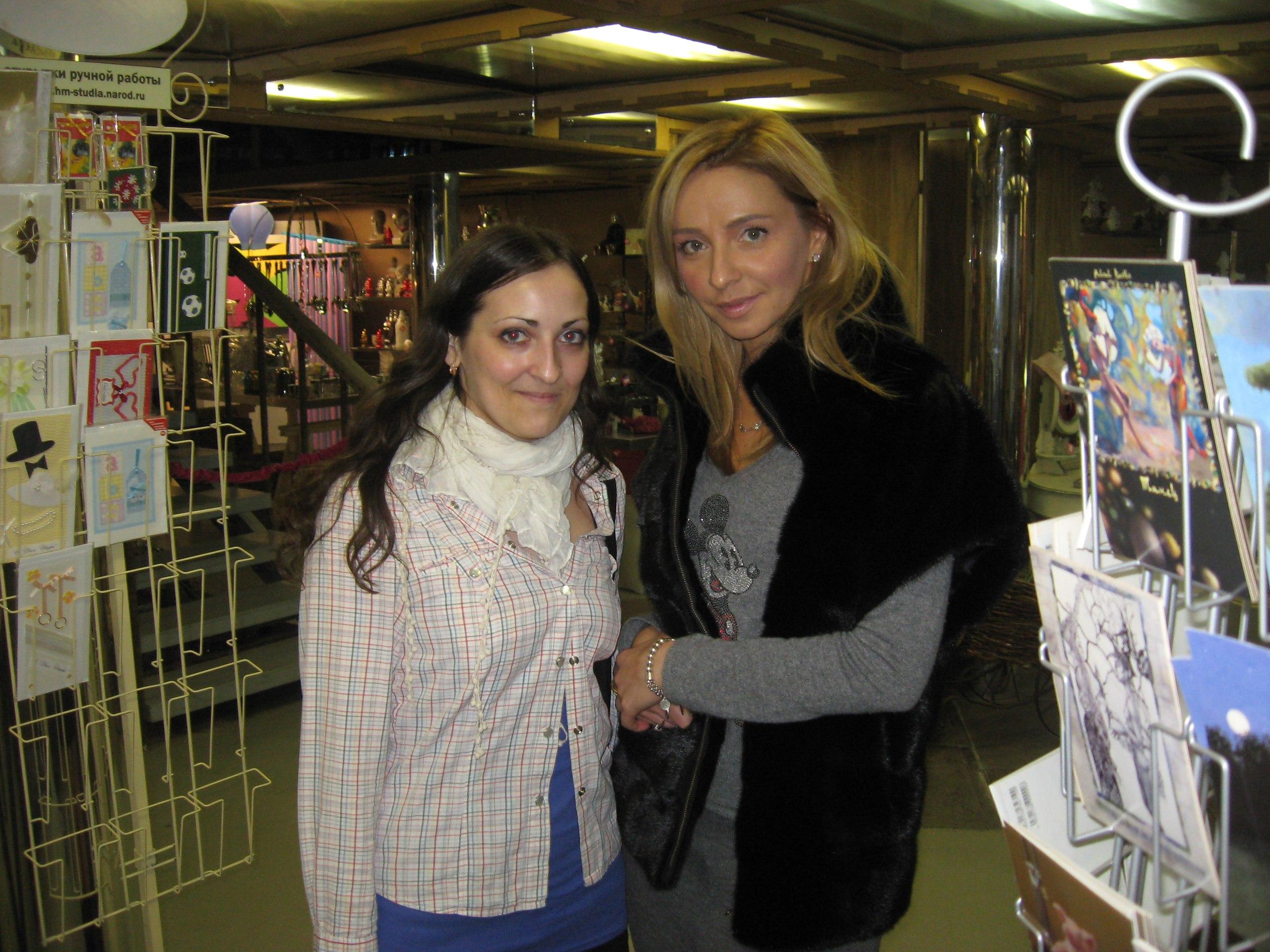 Татьяна Навка (архив) 0449bb4d3c5f