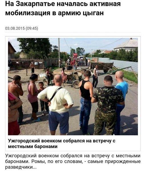 Новости устами украинских СМИ - Страница 41 90ac870e9795