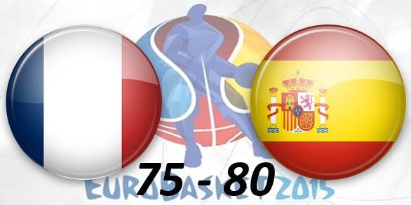 EuroBasket 2015 - Страница 2 28b0fd4f78be